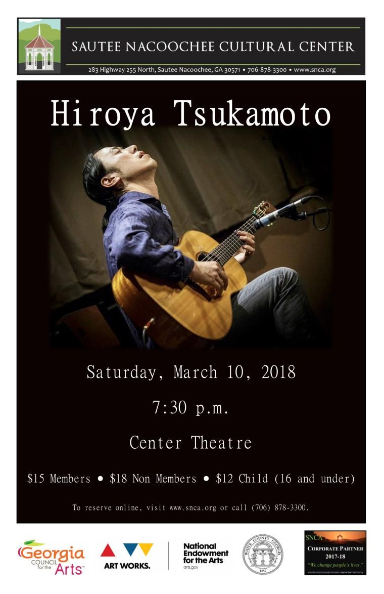 POSTER-Hiroya Tsukamoto 2018